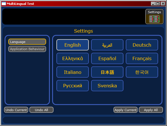 Interface in English